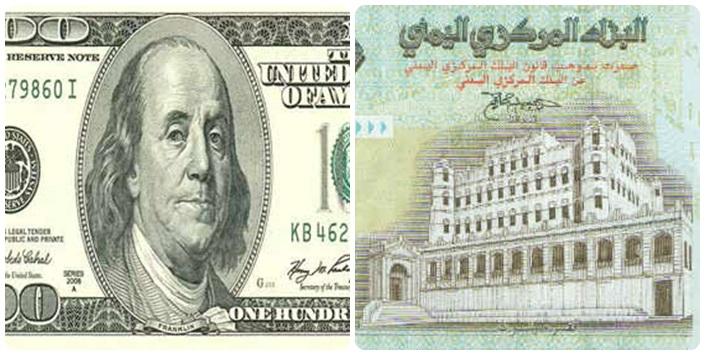 عدن: تداعيات تدهور الريال مقابل العملات الأجنبية