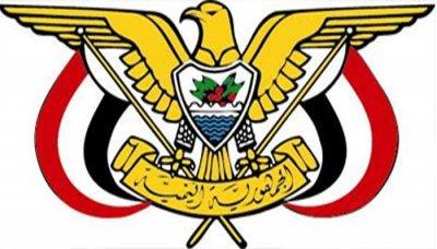 عاجل: صدور قرارات جمهورية بتعيينات في وزارة المالية (أسماء)
