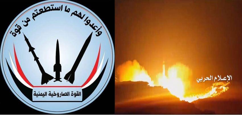 محمد علي الحوثي يكشف عن إنجازات كُبرى في مجال تصنيع الصواريخ الباليستية