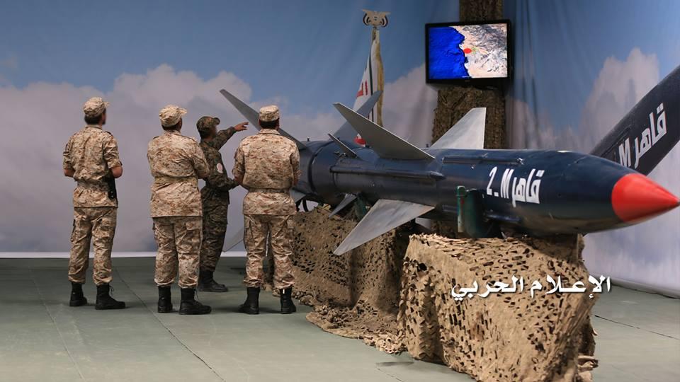 عاجل: إطلاق صاروخ باليستي من نوع قاهر2 إم على مركز قيادة الجيش السعودي في منطقة صامطة بجيزان