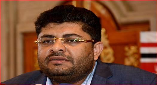 """محمد علي الحوثي يُقدّم عرضاً هاماً للناشطين المُعرّضين للخطر في """"الجنوب"""" المُحتل"""