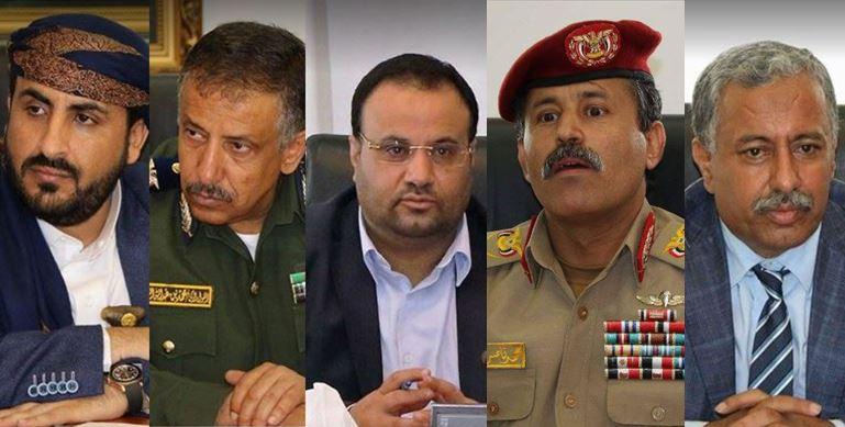 هام: الرئيس الصماد يرأس اجتماعا للجنة العسكرية والامنية العليا وقيادات من انصارالله والمؤتمر وحكماء اليمن