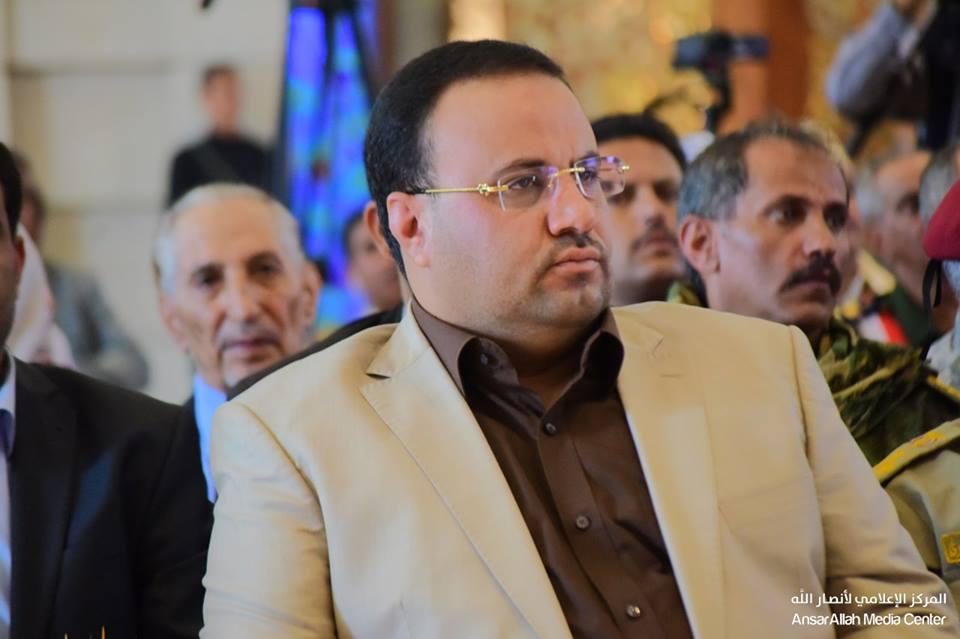 الرئيس الصمّاد يُصدر حزمة من القرارات الجمهورية بتعيينات في النفط والمالية والقضاء (أسماء)