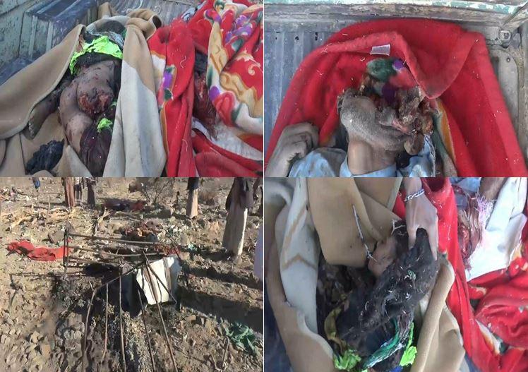أجساد تحولت إلى أشلاء وبعضها مقطوعة الرأس.. مشاهد مؤلمة لضحايا غارة إجرامية للعدوان قضت على أسرة بالكامل في الجوف (صور)