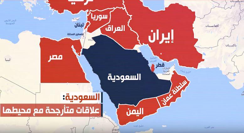 السعودية: علاقات تأزم مع محيطها (فيديو)