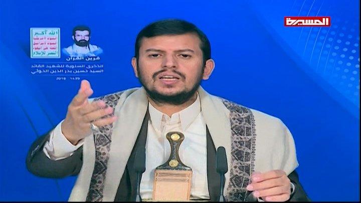السيد عبدالملك الحوثي يكشف عن مساعي العدو في جبهات الساحل الحدود ويعلق على وضع المحافظات المحتلة ويؤكد: قدراتنا العسكرية تتطور