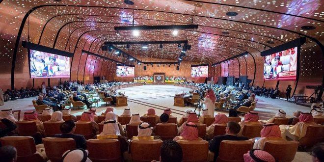 لهذا السبب: القمة العربية عُقدت تحت الأرض والسعودية تعترف رسمياً