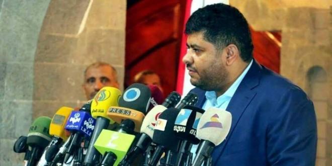 عاجل: الحوثي يُقدّم مبادرة هامّة بشأن القوات المُحاصرة بالساحل