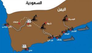 قوى العدوان تستهدف قطاعات النفط والغاز والسيطرة على مناطقها
