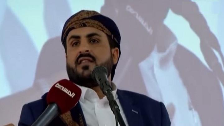 ناطق أنصار الله يرد على حديث وزير الخارجية الأمريكي أمام الكونجرس بشأن اليمن