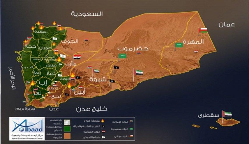 """""""المهرة"""" تعود لواجهة حلقة الصراعات في اليمن !"""