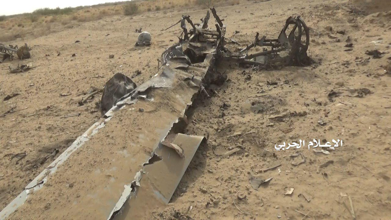 (صور + فيديو ) مشاهد لحطام طائرة CH-4 التي تم إسقاطها بمنفذ الطوال
