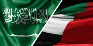 مركز أبحاث أمريكي الإنقسامات تهدد تحالف السعودية والإمارات في اليمن