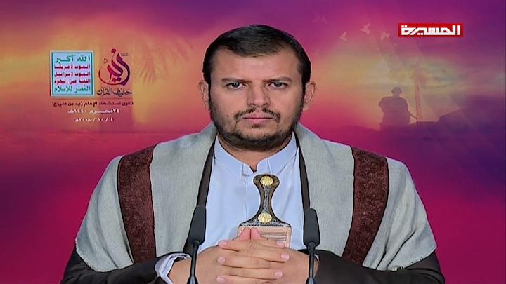نص الخطاب: السيد عبدالملك بدرالدين الحوثي في ذكرى استشهاد الإمام زيد عليه السلام