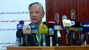 وزير الصحة يدشن البرنامج الوطني لـ تطوير الصناعة الدوائية