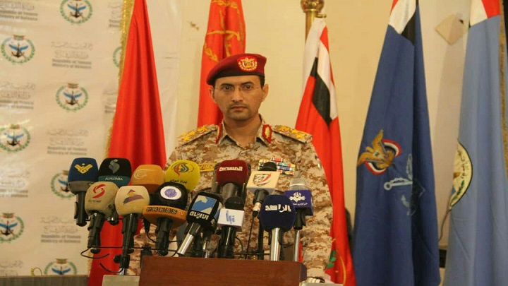 ناطق القوات المسلحة : تصعيد العدوان مع إنطلاق المشاورات يدل على عدم رغبته في السلام